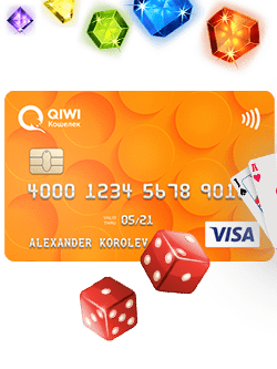 qiwi deposit and withdraws