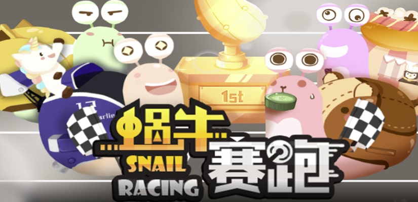 Snail Racing Slot Review
