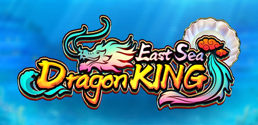 East Sea Dragon King Slot Intro